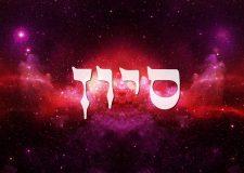 The month of Sivan
