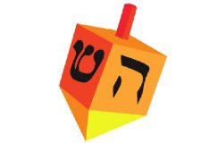 The Ten (10) things we can achieve on Chanukah
