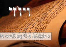 Parashat Vayechi – Revealing the hidden