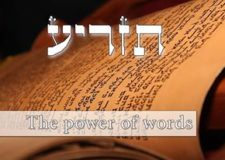 Parashat Tazria – the power of our words