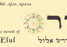 The secrets of Kabbalah behind the month of Elul