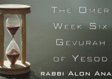 Counting the Omer – Gevorah of Yesod