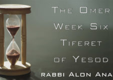 Counting the Omer – Tiferet of Yesod