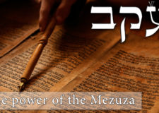 Parashat Ekev – What's so special about the Mitzvah of Mezuza?