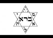 What Kabbalah teaches us to do if we want to erase our sins