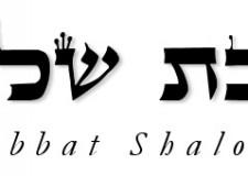 The Shabbos Spell