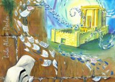 Ahavat Israel Will Bring Mashiach