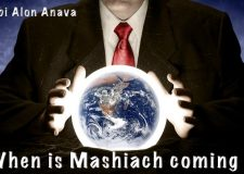 Are we allowed to predict the Moshiach's arrival?