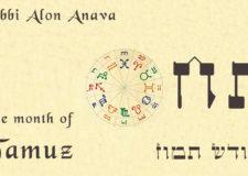 The secrets of Kabbalah behind the month of Tamuz