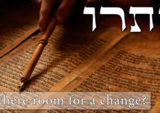 Parashat Yitro – Is there any room for change?