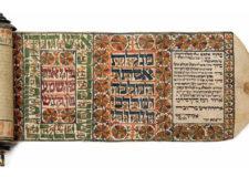 What is hidden in Megillat Esther