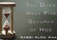 Counting the Omer – Gevorah of Hod