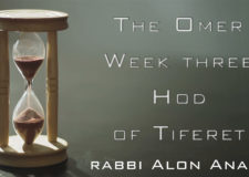 Counting the Omer – Hod of Tiferet