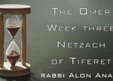 Counting the Omer – Netzach of Tiferet