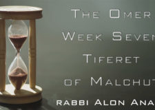 Counting the Omer – Chesed, Gevurah & Tiferet of Malchut