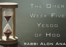 Counting the Omer – Yesod of Hod