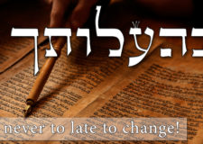 Parashat Beha'alotecha – It's never too late… Just don't be late..