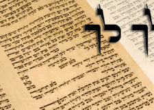 Parashat Lech Lecha – Does changing your name changes your Mazal?