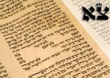 Parashat Vayeitzei – When are we allowed to lie?
