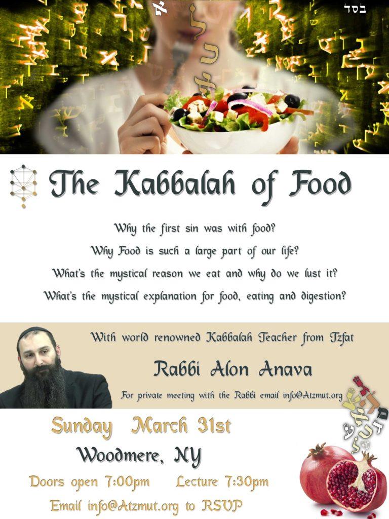 The Kabbalah of Food – Woodmere, NY